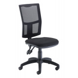 Calypso Ii Mesh Chair - Black