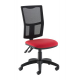 Calypso Ii Mesh Chair - Red