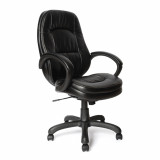 Dawson- Stylish Pu Executive Armchair - Black
