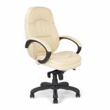 Brighton- Stylish Leather Faced Executive Armchair - Cream