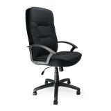 Coniston- High Back Fabric Executive Armchair - Black