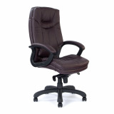 Hudson- High Back Leather Faced Executive Armchair With Contrasting Stitching - Burgundy