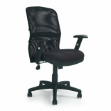 Jupiter- Mesh Back Managers Armchair With Adjustable Lumbar Support - Black