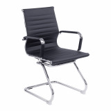 Aura- Contemporary Medium Back Leather Effect Visitors Chair- Black