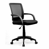 Beta - Medium Back Mesh Chair With Contoured Back