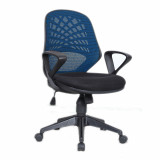 Lattice- Mesh Back Operator Chair- Blue