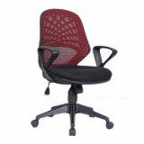 Lattice- Mesh Back Operator Chair- Red